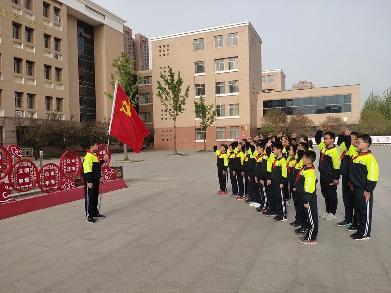 2021年4月15日肥城市白云山学校开展我向党旗敬个礼活动.jpg