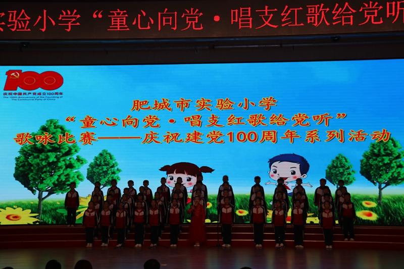 """4月8日,肥城市实验小学""""童心向党·唱支红歌给党听""""歌咏比赛现场照片 (1).JPG"""