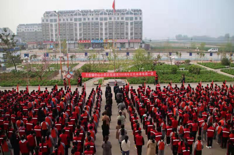 4月12日王庄镇中心小学讲红色故事.jpg