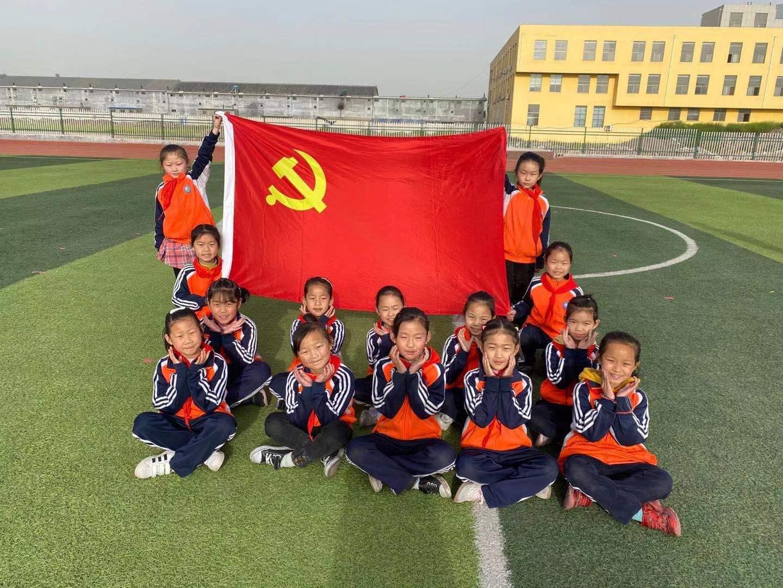 新泰市柴城联办小学向党旗敬礼2.jpg