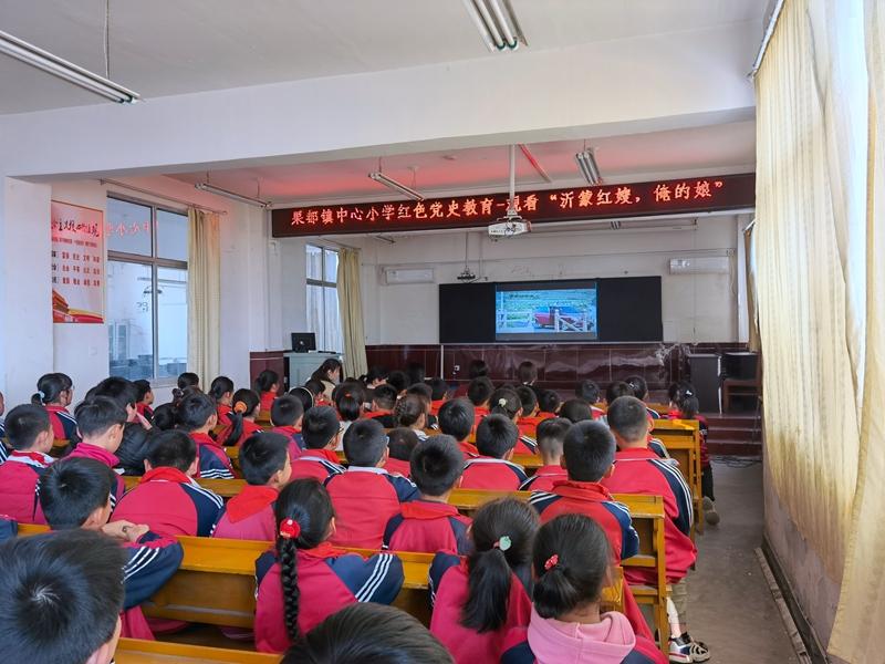 新泰市果都镇中心小学组织学生观看红色革命影片《沂蒙红嫂,俺的娘》.jpg