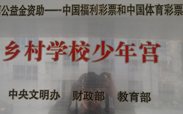 泰安二十中少年宫标牌醒目闪亮.jpg