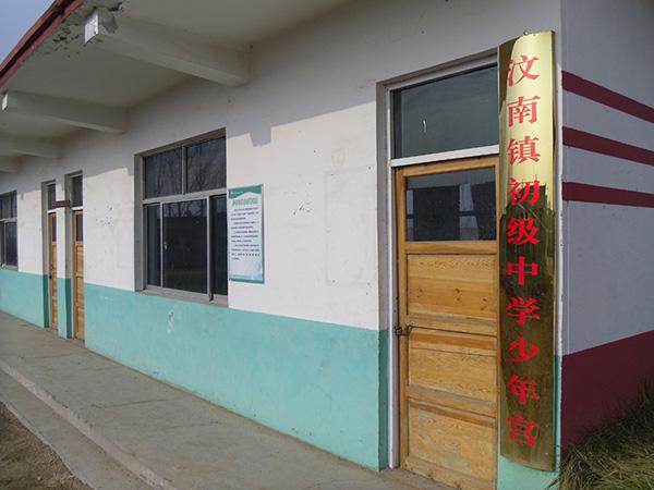 1、汶南中学少年宫标识.jpg