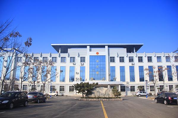 办公楼.jpg