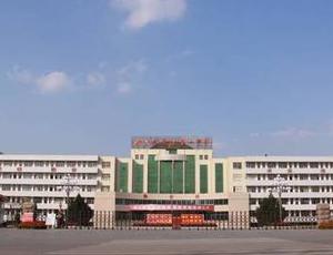 山东省新泰市第一中学.jpg