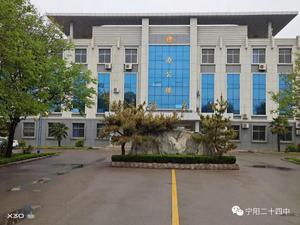 宁阳县第二十四中学外景照片.jpg