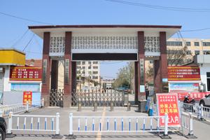 宁阳县第三中学.JPG