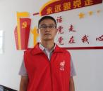 最美志愿者推荐表——东平县移民局王凤茂(1)60.png