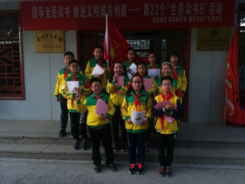 """""""小桔灯""""公益社团在广生泉社区开展志愿服务.jpg"""