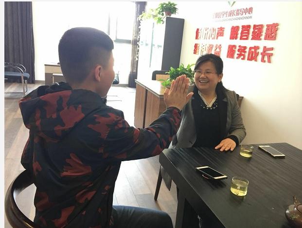 """宁阳教育""""家庭教育公益沙龙""""1.jpg"""