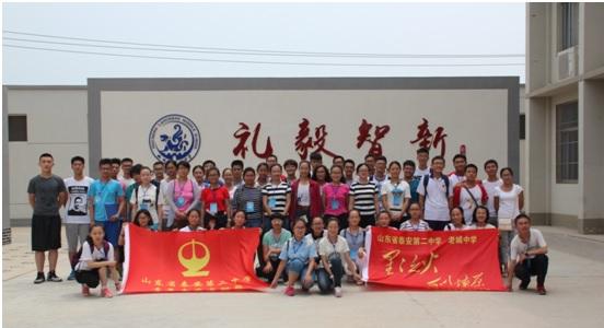 泰安二中青年志愿者协会1.jpg