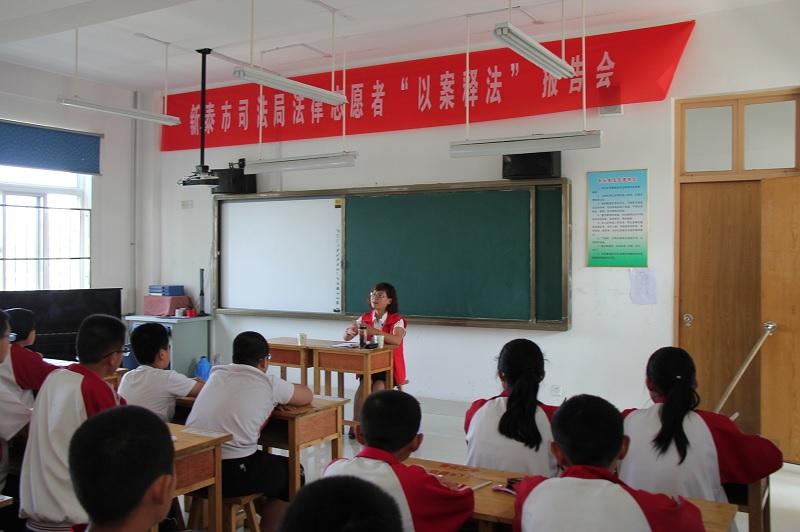 新泰市司法局志愿服务队1.jpg