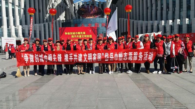 岱岳区妇联党员志愿服务队.jpg