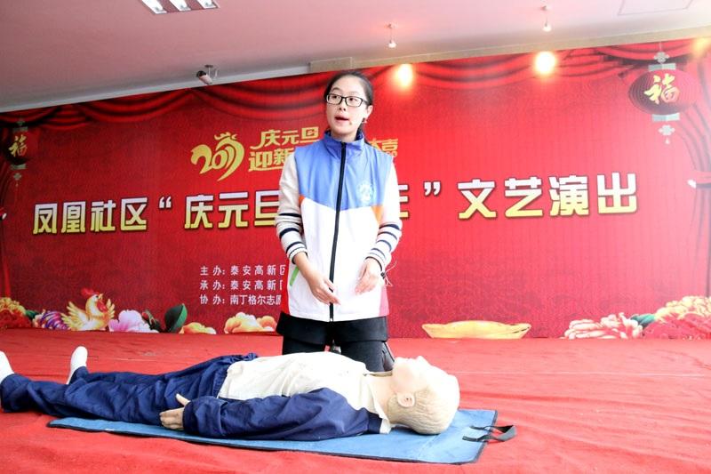志愿服务队员走进泰安市高新区凤凰社区培训心肺复苏术.jpg