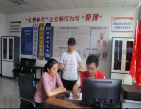 肥城市最佳志愿服务项目 文明银行797.png