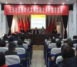 肥城市最佳志愿服务项目 乡村儒学大讲堂825.png