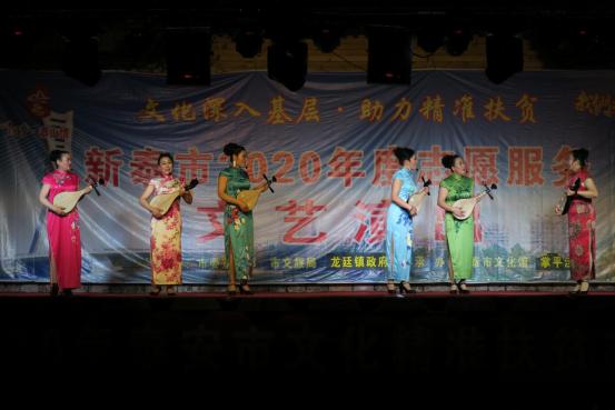 新泰市文化志愿服务队1302.png