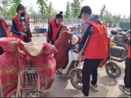 肥城市最佳志愿服务组织  站望公益志愿服务队680.png