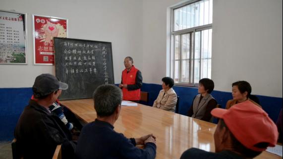 肥城市最佳志愿服务组织 土味宣讲团998.png