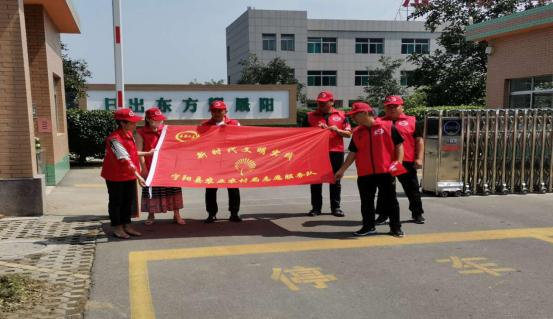 宁阳县农业农村局志愿服务队1477.png