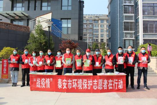 单独报 市生态环境局 最佳志愿服务组织1318.png