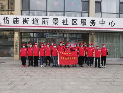 机关工委 泰山城建热电有限公司志愿服务队925.png