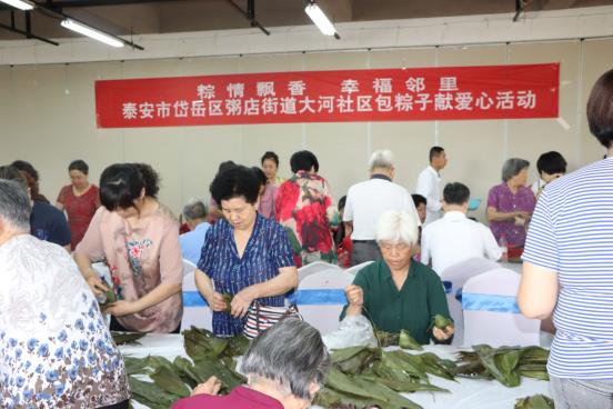 """岱岳区 大河社区""""最美志愿服务社区""""推荐表(3)950.png"""