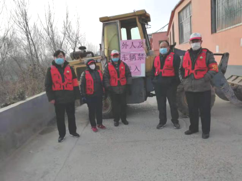 高新区  窦家村最美志愿者服务村庄973.png