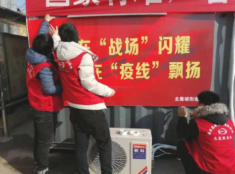 """高新区 东河北村""""最美志愿服务村庄""""推荐表1591.png"""